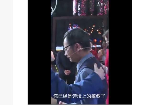 《中国诗词大会》决赛后彭敏号啕大哭,快递小哥赢在了人品!