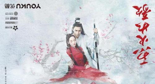 """所以说,这个""""缘起江湖""""版手绘海报其实是在讲这么一个事情:雪歌之恋"""