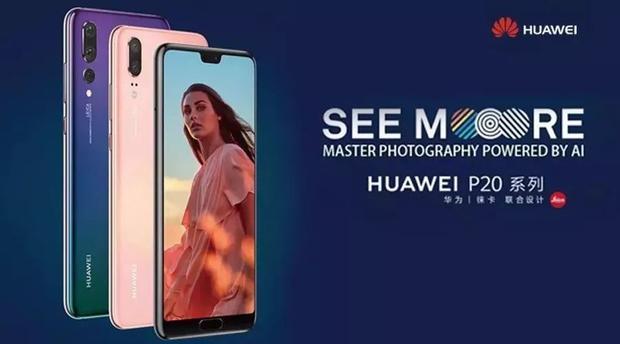 2018年值得期待的新手机 赶紧先一睹为快!