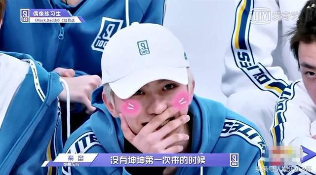 蔡徐坤为什么会得4700万票的真正原因曝光,网友:原来如此!