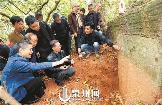 寻根之旅:500年后 温州邓氏后人首次回泉州祭祖