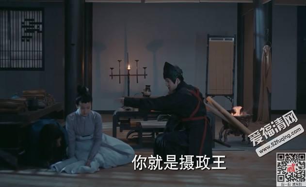 《凤囚凰》乐蕴真实身份曝光,她是容止的棋子,最终为爱而死