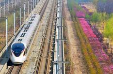 4月10日起全国铁路实行新列车运行图