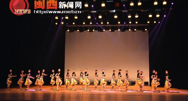福建省第五届少数民族文艺调演将在龙岩市举行
