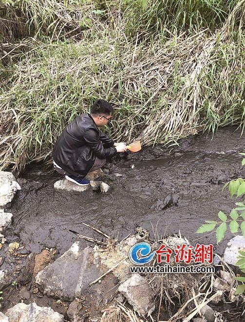 """龙岩翠屏山煤矿:""""黑水""""入河 企业被罚28万"""