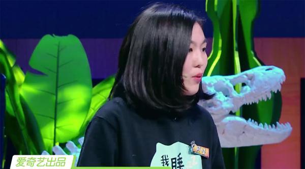 《奇葩大会2》为什么下架 不明其因网友表示不能接受