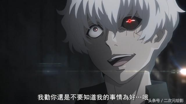 《东京喰种:re》第二集佐佐木琲世失控,董香再次与金木相见!