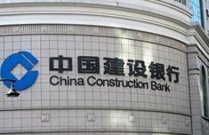 """建行""""无人银行""""亮相申城 为业内首家"""