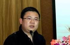 """""""莆田第一股""""有救了?兴业矿业拟6亿""""注资""""ST众和……"""