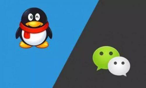 快手下架内涵段子关停后 微信和QQ也将暂停短视频APP外链直播功能