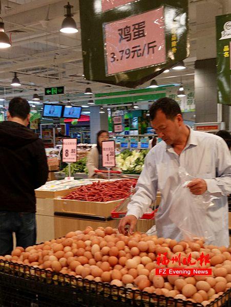"""上月福州CPI""""重回正轨"""" 同比上涨1.6%"""
