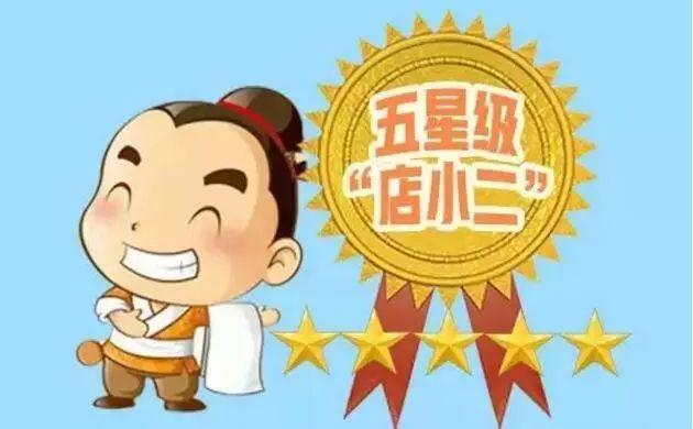 """西安政府官员名片上印""""店小二"""" 企业大咖点赞"""