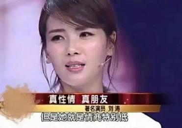 刘涛工作室声明 刘涛被曝出轨睡小鲜肉是怎么回事