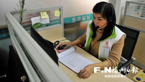 """福州晋安区打造""""互联网+居家养老""""新模式"""