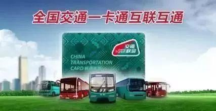 无敌了!750万福州人即将卷入巨变!公交、地铁、银行、社保卡、市政……大变革在即!