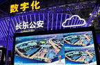 探访首届数字中国建设峰会布展情况
