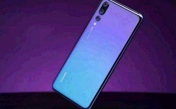 华为p20手机最新报道:华为P20系列极光色太抢手,不够卖了