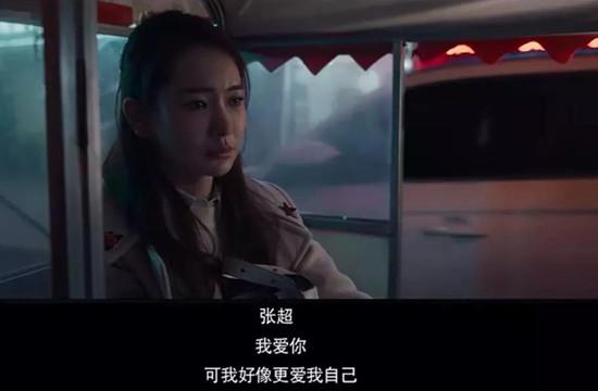 北京女子图鉴戚薇人设崩塌?陈可北漂生活直击现实残酷引深思
