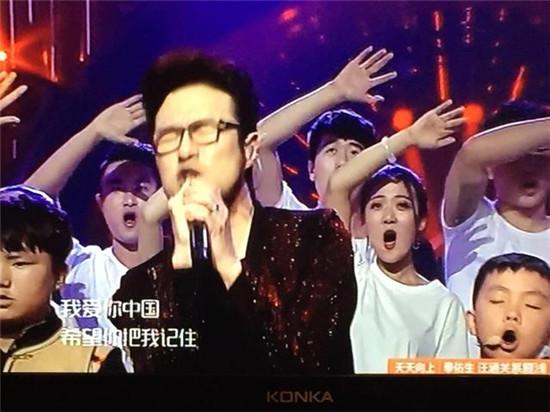 歌手总决赛结石姐夺冠 华晨宇第二汪峰第三众人心服口服!