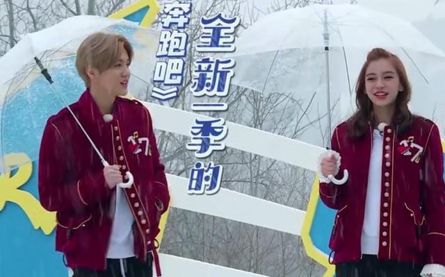 跑男第六季开播前二十分钟,鹿晗台词不超5句!