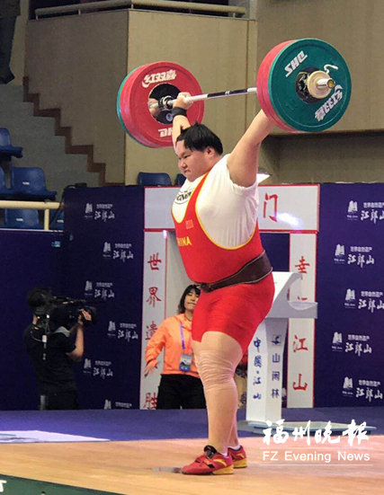 全国女子举重锦标赛福州摘取2银1铜 揭秘幕后功臣