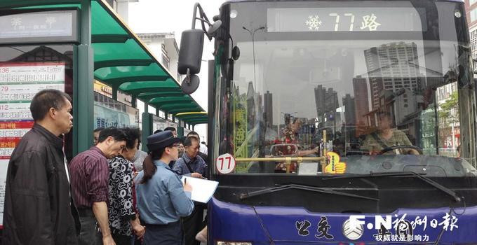新濠天地娱乐平台:提升文明守礼仪 洒扫门庭迎客来