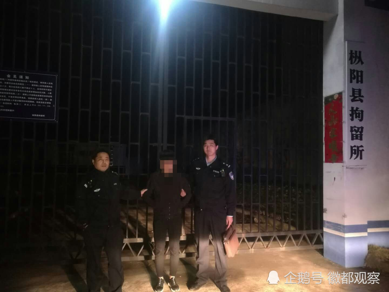 女生在网吧上厕所遭偷拍 男子被行政拘留3日