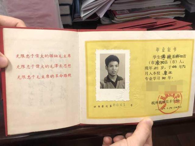 颜值爆表!34本50年前杭州高校的毕业证寻找主人