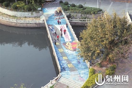 泉州鲤城:3D彩绘图扮靓桥面 小区增添美丽景致