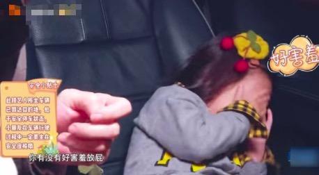 《妈妈3》未播花絮:咘咘车内放屁被抓包 贾静雯的反应获赞