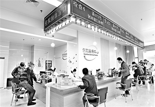 """福建省人民医院:病床""""跨科共享""""破解一床难求"""