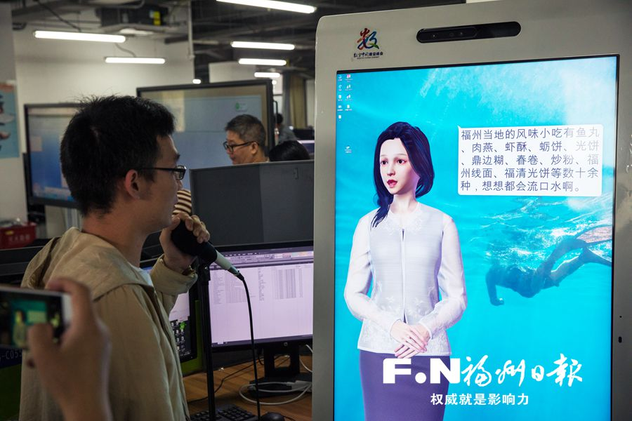 """50台""""福州制造""""AI导览机亮相数字中国建设成果展览会"""