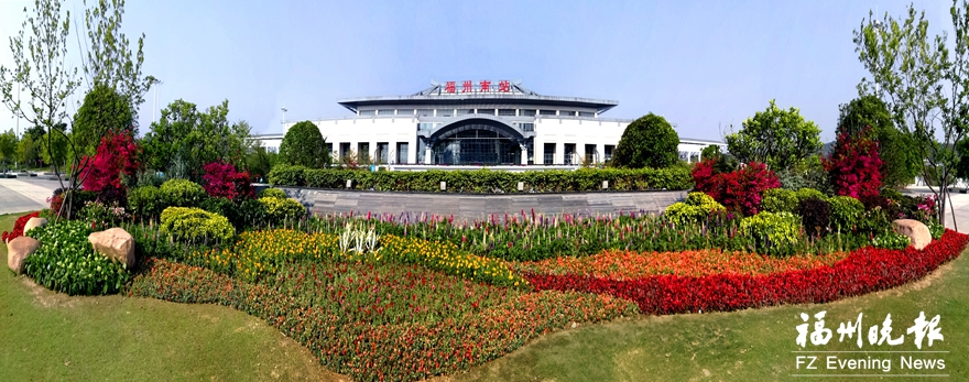 福州仓山提升景观迎接峰会 火车南站外十里鲜花迎宾客