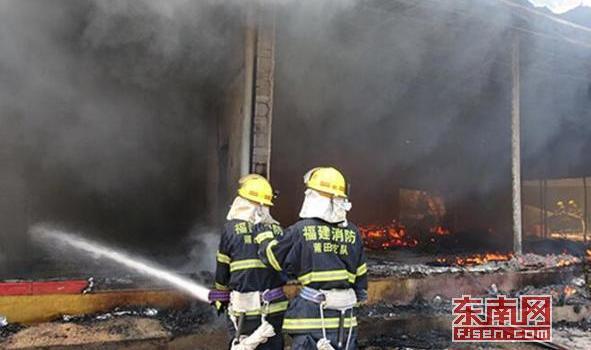莆田仙游榜头一红木家具厂起火 火灾原因调查中
