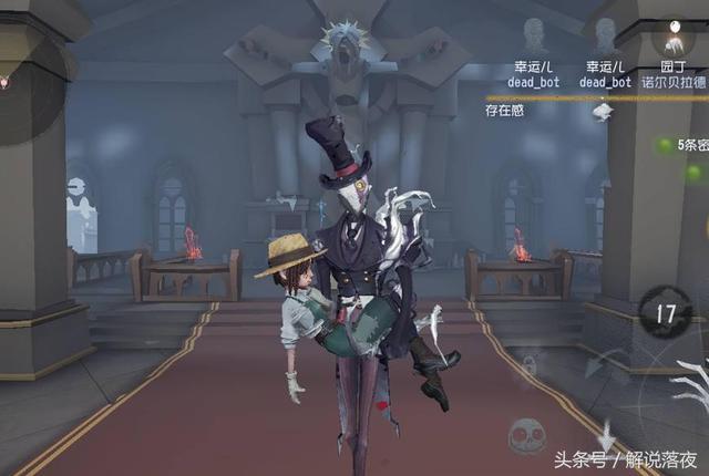 第五人格公主抱终于解锁!网友:削魔术师也不削小丑?