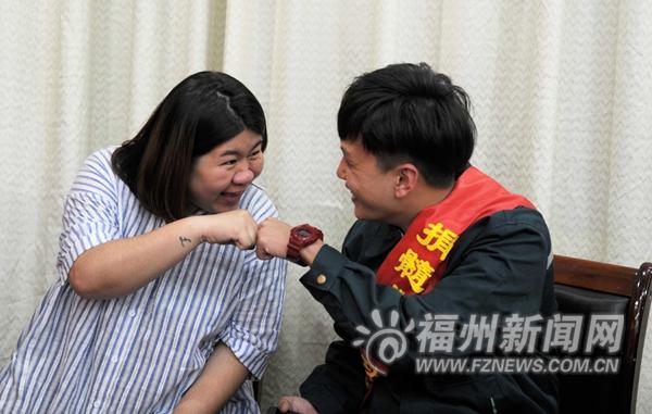福建省志愿者首次向韩国捐献造血干细胞