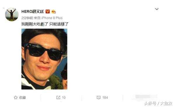 """同样是在晒""""炸毛""""照片,林更新曝光恋情,马天宇也要公开了吗?"""