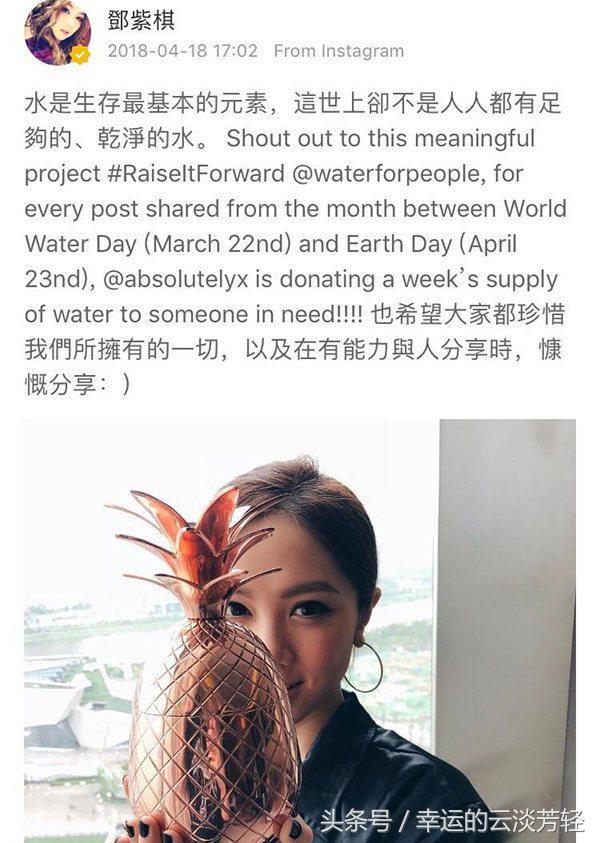 邓紫棋发了个抱着凤梨的照片,引发网友争论,因为曾经被黑太惨?