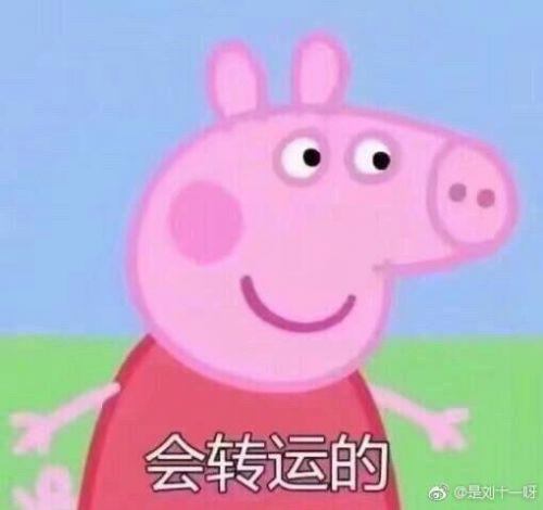 """小猪佩奇一家人的造型更是花样百出,有的是居家的""""清新可爱款"""",有的身"""