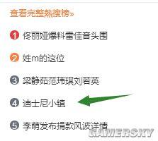 复联3上海红毯现场粉丝夜排爆满!官博发声明被疯狂吐槽