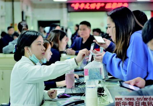 """""""数字福建""""建设:转换发展动能,探路数字中国"""