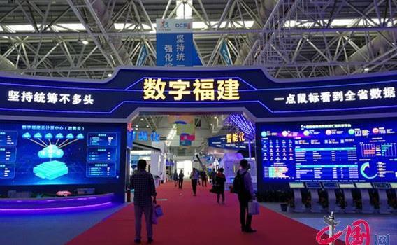 福建福州:领军智慧城市 喜迎首届数字中国建设峰会