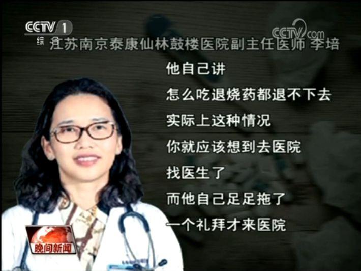 感冒就医从入院到离世仅7天 27岁研究生为何因普通感冒去世