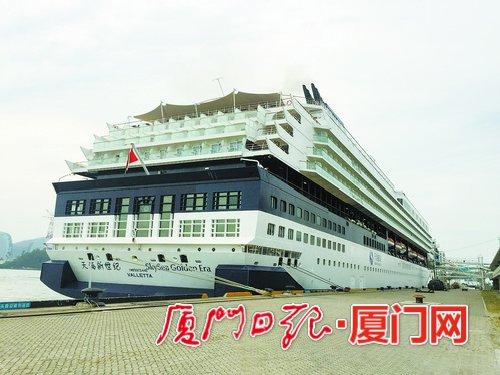 厦门邮轮母港进入运营旺季 全年邮轮艘次有望突破100个
