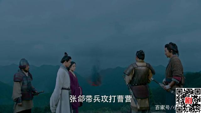 三国机密:官渡之战刘平为何要帮曹操?其实是为了百姓?