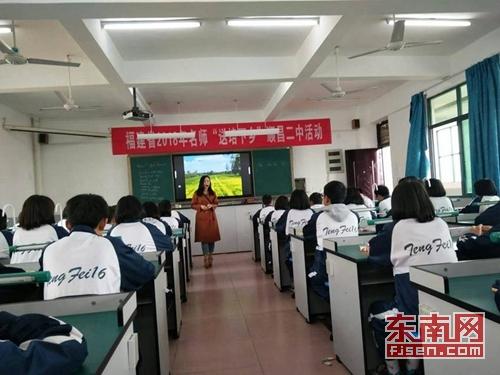 """福建教育学院组织开展名师""""送培下乡""""活动走进顺昌"""