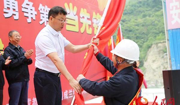 中铁五局成都公司启动党建品牌创建活动