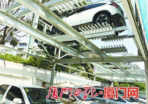国内首创!立体停车库可无人值守将在厦门市推广