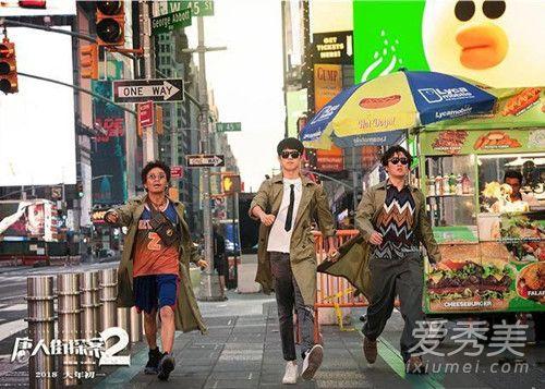 唐人街探案2宋义是谁演的 唐人街探案2宋义最后说的话是什么