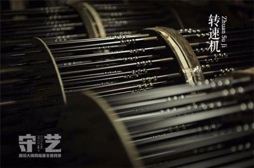 """数字中国""""数""""说非遗——福州的1到10"""